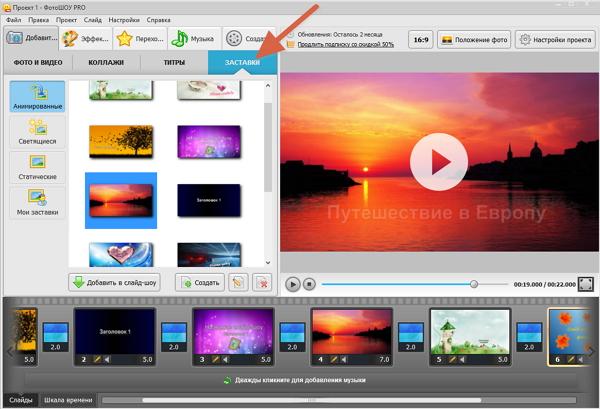 как поставить картинку на заставку видео на ютубе