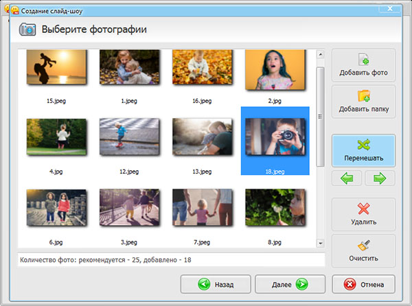 сделать слайд из фотографий с текстом онлайн бесплатно
