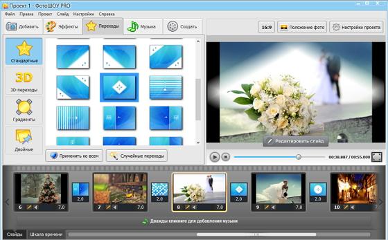 Как делать видеоролики из фотографий и музыки